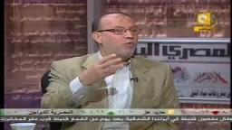 بعد الإفراج عنه  ..  on_tv د. عصام العريان عضو مكتب الإرشاد .. فى حوار هام وشامل على قناة