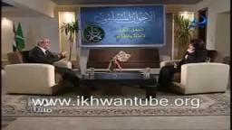 لقاء فضيلة المرشد العام للإخوان المسلمين أ.د / محمد بديع فى برنامج العاشرة مساءً  .. الجزء الخامس والأخير