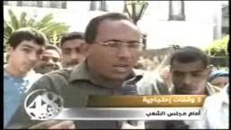 ثلاث وقفات احتجاجية امام مجلس الشعب واليوم الثاني والستون لاعتصام المعوقين ولا مجيب