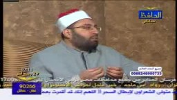 كيف نعد زوجة المستقبل للشيخ عبد اللطيف المناحى