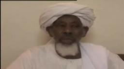 الشيخ على جاويش .. نائب المراقب العام للإخوان فى السودان ..  فى حوار خاص .. 2