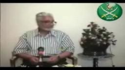 شرح أركان البيعة للاستاذ عبداللطيف أدم ( الإخلاص)تراث هام