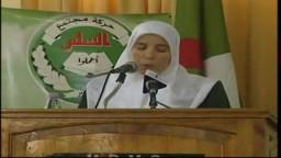 مؤتمر هام لحركة مجتمع السلم (إخوان الجزائر ) الحركة والمشاركة السياسية والإصلاح الإجتماعى