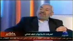 تأملات فى الدين والسياسة .. الحركات الإسلامية والنقد الذاتى .. 1