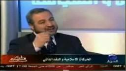 تأملات فى الدين والسياسة .. الحركات الإسلامية والنقد الذاتى .. 2