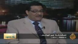 الفساد فى مصر .. برنامج بلا حدود مع د. عبد الخالق فاروق .. الخبير فى الشؤن الإقتصادية والإستراتيجية .. 1_1