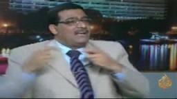الفساد فى مصر .. برنامج بلا حدود مع د. عبد الخالق فاروق .. الخبير فى الشؤن الإقتصادية والإستراتيجية .. 1_2