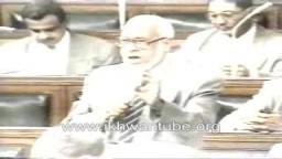 كلمات مختارة لنواب الاخوان في البرلمان ..1