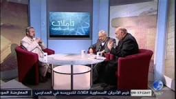 تأملات فى الدين والسياسة .. الإصلاح المجددد جمال الدين القاسمى .. 2