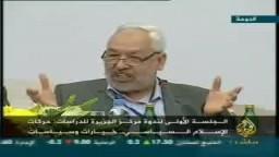 حركات الإسلام السياسي- خيارات وسياسات - راشد الغنوشي-2