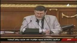 استجوابات الصحة النائب الإخوانى/د. فريد إسماعيل .