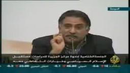 مستقبل الاسلام السياسي- د. عزمي بشارة-2
