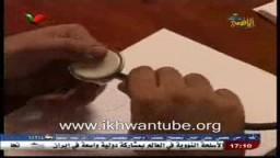 فيلم وثائقى عن حياه وإستشهاد القائد القسامى الدكتور عبد العزيز الرنتيسي .. 1