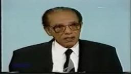 د. مصطفى محمود - ذي القرنين ومكان ياجوج ومأجوج