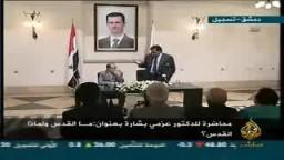 ندوة بعنوان ما القدس ولماذا القدس- د. عزمي بشارة