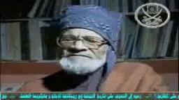 الشيخ عبد الوهاب عويس -شاهد على طريق الدعوة