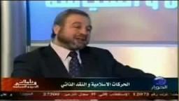 تأملات فى الدين والسياسة .. الحركات الإسلامية والنقد الذاتى .. 5