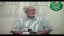 شرح أركان البيعة للاستاذ عبداللطيف أدم ( التضحية)تراث هام