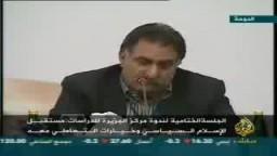 مستقبل الاسلام السياسي- د. عزمي بشارة-3