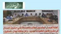 برنامج الصحافه اليوم 5_11_2007