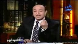 مواطن دخلناه مجلس الشعب ويطلب ضربنا بالنار-  القاهرة اليوم