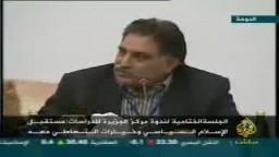 مستقبل الاسلام السياسي- د. عزمي بشارة-4