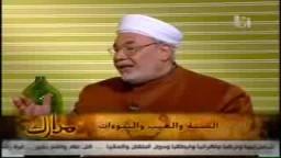 السنة والغيب والنبوءات- د. طه جابر العلواني  ج4