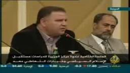 مستقبل الاسلام السياسي- د. عزمي بشارة-5
