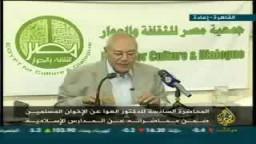 مدرسة الإخوان الفكرية-د. محد سليم العوا- المحاضرة السادسة ج1