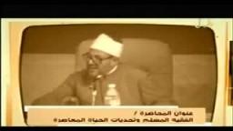تسجيل نادر للشيخ  الدكتور يوسف القرضاوي في أيام شبابه