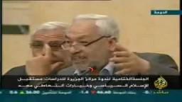 مستقبل الاسلام السياسي- د. عزمي بشارة- وكلمة للشيخ راشد الغنوشي- ج الأخير