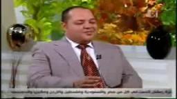 السنة والغيب والنبوءات- د. طه جابر العلواني  ج5