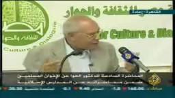 مدرسة الإخوان الفكرية- د. محمد سليم العوا - المحاضرة السادسة ج 4