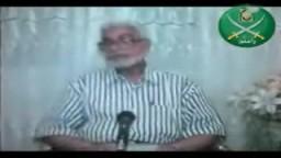 شرح أركان البيعة للاستاذ عبداللطيف أدم ( الثبات)تراث هام