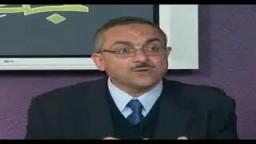 مجددون - الحلقة 13-  مع الاستاذ عمرو خالد .. مجددون - الزواج العرفى