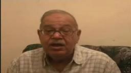 2.. ذكريات الحاج زكريا الطباخ اصغر معتقل فى محنة 1954
