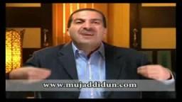 مجددون - الحلقة الأخيرة -  مع الاستاذ عمرو خالد .. مشروع مجددون