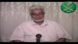 شرح أركان البيعة للاستاذ عبداللطيف أدم ( التجرد)تراث هام