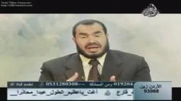 تأملات فى سورة الكهف .. د. صلاح سلطان .. 1