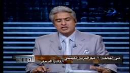 الحقيقة -مشكلة جلد الأطباء المصريين في السعودية ج3