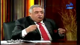 عمرو اديب -اليوم الثاني من محاكمة هشام و السكري ج2