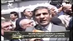 احتكاكات بين المتظاهرين من نواب المعارضة وعناصر الشرطة