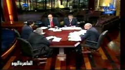 عمرو اديب -اليوم الثاني من محاكمة هشام و السكري ج3