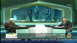 د. يوسف القرضاوى  ..  حلقة هامة  بعنوان فتاوى مباشرة