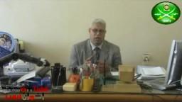 إحتجاجات أساتذة جامعة المنصورة من الإخوان والمستقلين بعد شطب أسمائهم من الترشيح لعضوية نادى أعضاء هيئة التدريس