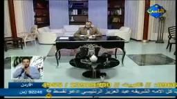 الدكتور عبد العزيز الرنتيسى .. 1 لفضيلة الشيخ سالم أبو الفتوح