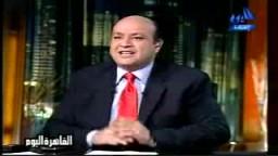 عمرو اديب و الحديث عن مدينتي