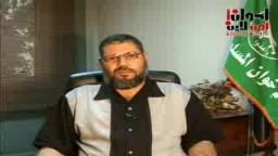 د. عبد الرحمن البر عضو مكتب الإرشاد- آيات الله في بركان أيسلندا