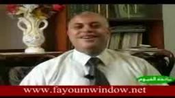 الإيجابية - للدكتور محمد سيف الأستاذ بجامعة بني سويف