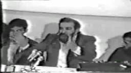 محاضرة للشيخ محفوظ نحناح رحمه الله ألقاها بجامعة سطيف شرق الجزائر .. 8